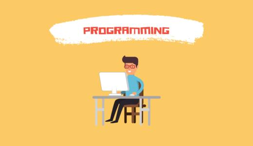 【IT未経験フリーランス希望】の私がプログラミングスクールのカウンセリング比較