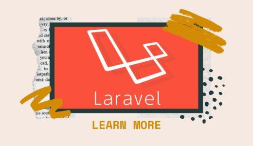 【Laravel】php artisan migrateエラー